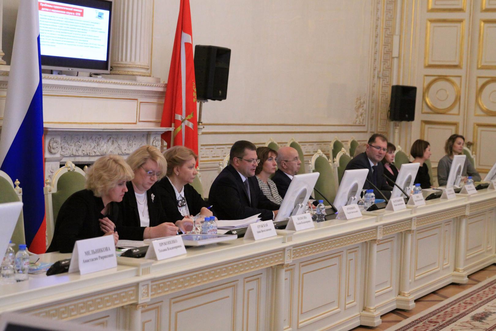 The Mariinsky Palace discussed the issues of assistance to children with hearing impairment